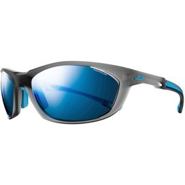 Julbo Race 2.0 Nautic Polarized 3+ Brille
